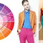 цветовете в модата
