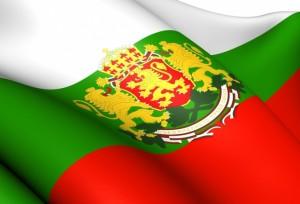 Няколко цитата за българите