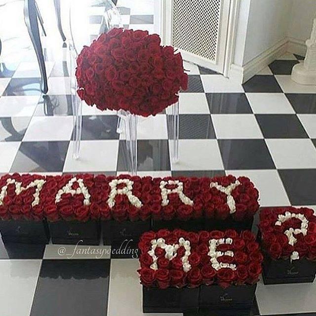предложение за брак