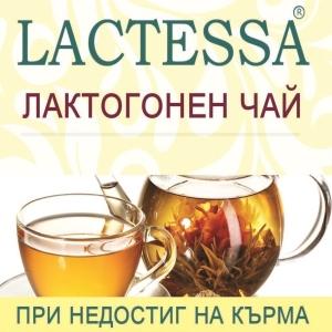 lactess