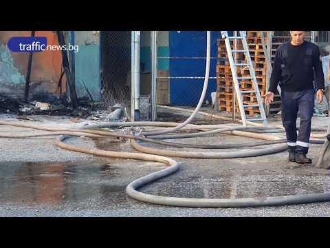 Статистика на пловдивската пожарна за произшествията през 2019 година