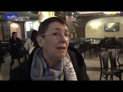 Ресторантьори от Пловдив и страната готвят протест пред Народното събрание